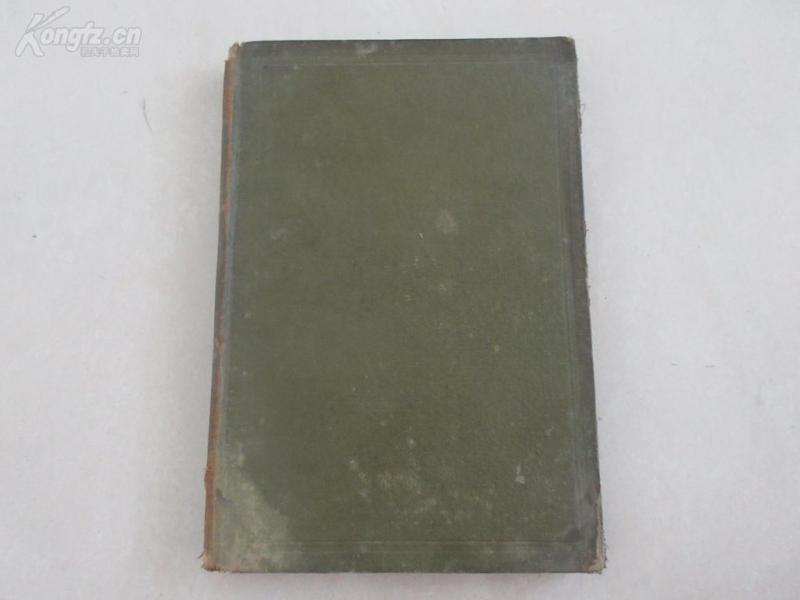 罕見民國時期精裝32開本《最近物理學概觀》老教授藏書-尊1-6