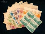 民国北平三版航空新票六方连十枚全套(绝大部分带厂铭上边纸)HXTX301192
