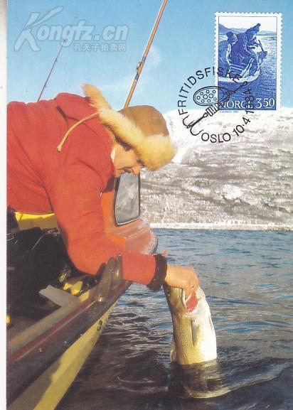 【外国邮品 037挪威1984年邮票钓鱼 散票 极限片 】