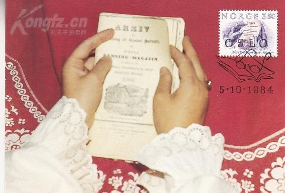【外国邮品 挪威1984年邮票挪威周报创刊号 散票 极限片 】