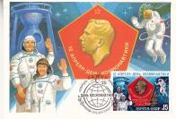 【外国邮品  苏联1985年邮票5611宇航节极限片】