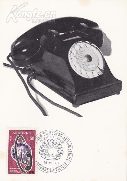 【外国邮品  法属安道尔1967年邮票202自动国际电话网开通 有黄斑 极限片】