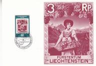 【外国邮品  列支敦士登1980年邮票750瓦杜兹邮票博物馆50周年极限片】