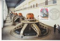 【外国邮品  芬兰1984年邮票国际劳动节:卡普兰水力涡轮发电机 极限片】