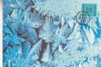 【外国邮品  063挪威1986年邮票数字装饰 散票 极限片】