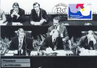 【外国邮品  列支敦士登2000年邮票1248欧安组织成立二十周年 极限片】