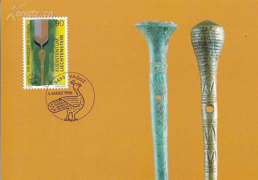 【外国邮品 列支敦士登1996年邮票1128欧洲青铜器 极限片 】