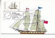 【外国邮品 马耳他1984年邮票帆船 散票 极限片 】