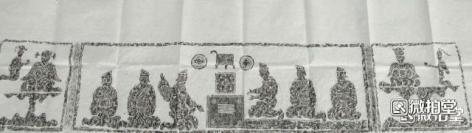 西王母和漢人六博游戲圖
