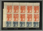 民国 伪蒙疆地区发行《蒙古邮电事业创始五周年纪念》2枚整套新票十方连共计20枚(均带左上边纸) HXTX301189