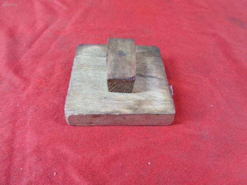 清朝老木章一个,四方形,品好如图。
