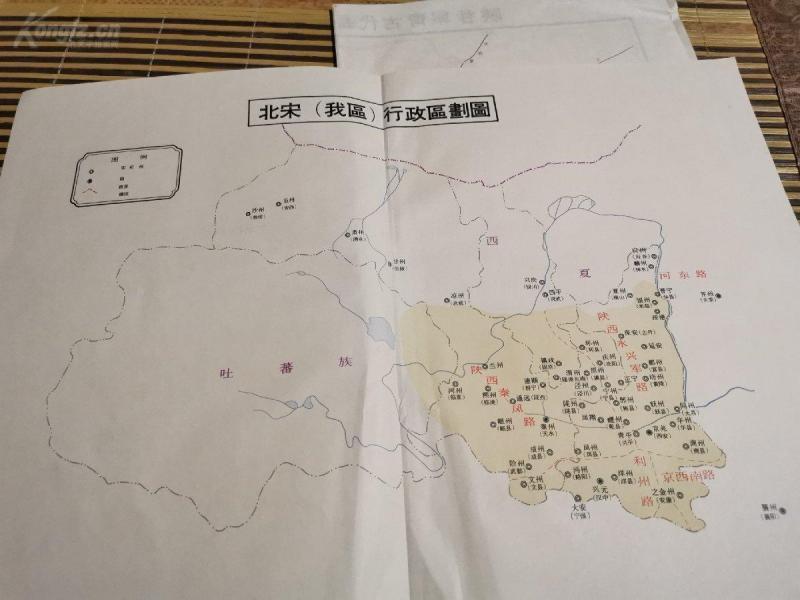 北宋(我区)行政区划图
