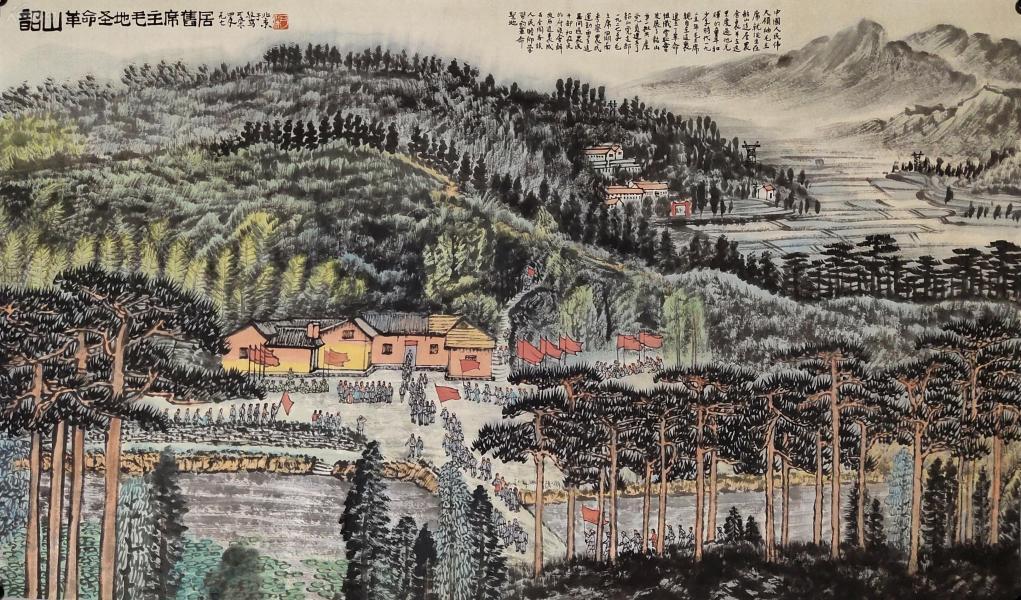 齊白石的弟子,中國近代杰出的畫家,詩人【李可染】 韶山