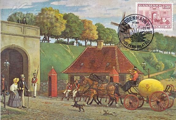 【外国邮品   丹麦1980年年邮票皇家邮政卫队200周年 极限片】