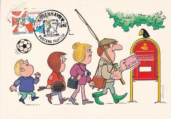 【外国邮品  丹麦1985年年邮票 国际青年年 极限片】