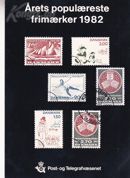 【外国邮品  丹麦1982年年邮票哥本哈根 大学 图书馆 500周年 极限片】