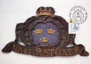 【外国邮品 瑞典1986年邮票瑞典邮政350周年邮递员 极限片】