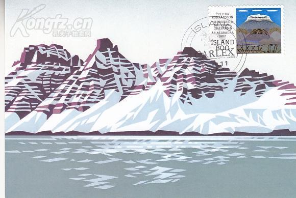 """【外国邮品 冰岛1982年邮票国际老人年:绘画""""荷尔杜布莱德山"""" 极限片】"""
