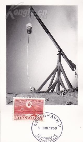 【外国邮品  丹麦1960年年邮票古代灯塔与帆船 极限片 】
