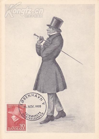 【外国邮品  丹麦1955年年邮票哲学家克尔凯戈尔 边角有伤 极限片】
