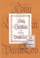 【外国邮品 113丹麦1983年年邮票克里斯钦五世颁布丹麦法典300周年 极限片 】