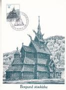 【外国邮品   挪威1978年邮票教堂散票,盖80年戳 极限片】