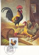 【外国邮品   挪威1984年邮票公鸡 散票 极限片】