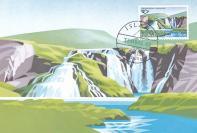 【外国邮品  冰岛1983年邮票乌里达瀑布 极限片】