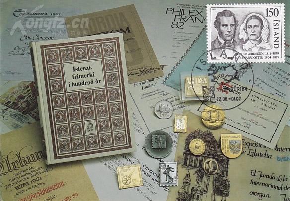 【外国邮品  冰岛1979年邮票作家西古尔德松夫妇 极限片】