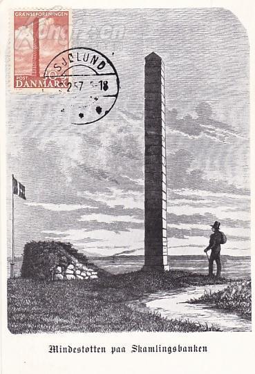 【外国邮品   丹麦1953年年邮票纪念柱 极限片】