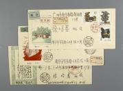 1982-1983年 陈少英、唐以新 致徐-培-基 《马克思逝世一百周年》、《柯棣华逝世四十周年》、《黄帝陵》实寄首日封三枚 (贴邮票七枚;销广东邮戳;尺寸:10*21.3cm) HXTX301732