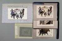 """八十年代 """"西藏自治区成立二十周年"""" 未采用邮票影写版稿样一组五件 (内收著名邮票设计师潘可明设计""""中国邮票设计家作品展""""展出邮票一枚,""""西藏自治区成立二十周年""""20分、10分及8分邮票摄影版照片三枚,""""西藏自治区成立二十周年""""8分邮票摄影照片底片一枚) HXTX301736"""