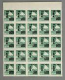 1950年发行 改4《中华邮政单位邮票(香港亚洲版)》改作300圆新票25方连(带上边纸) HXTX301719