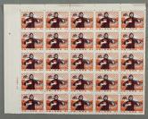 """1969年发行 普无号 """"文革""""普通邮票4分新票25方连(带左上直角边纸、厂铭) HXTX301722"""