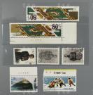 1965-1998年 J.T.变体邮票趣味品一组五枚 附正票二枚 HXTX301737