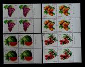 水果四方联(全4枚)2016-18T