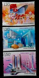 邮票香港回归2017-16J(全3枚).