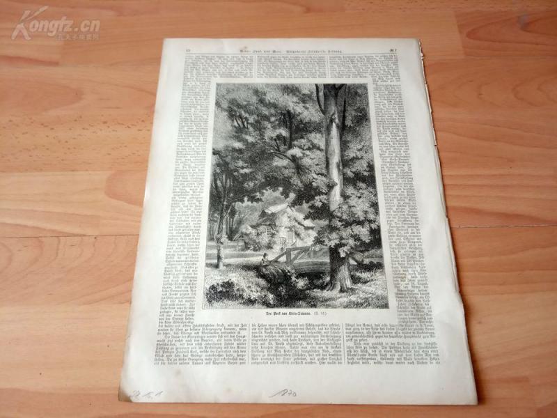 19世纪木刻版画《法国凡尔赛宫_特里亚农公园一隅》(Der Part von Klein Trianon)--纸张尺寸39*27厘米