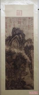 《明 王绂·山亭文绘图》【日本  二玄社  原尺寸复制】原盒, 品佳