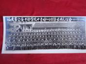 1984年相片一大张,福建省人民警察学校毕业典礼留念,品好如图。