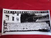 1984年相片一大张,福建省公安干部学校中青培训班结业典礼留念,品好如图。