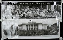 """1992年 《云南省金融系统结算工作""""双先""""表彰全体代表留影》 长幅老照片一张;另附长幅合影照一张 HXTX302273"""