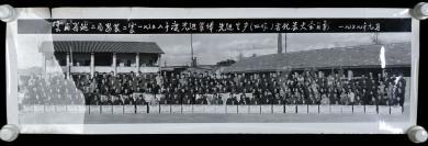 1979年 《云南省建二局安装二处一九七八年度先进集体、先进生产工作者代表大会留影》 长幅老照片一张 (尺寸:25*83cm) HXTX302272