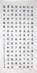 书法字画,【田英章】,四尺书法: 中国硬笔书法协会首任会长,《北望神州...》