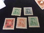英国回流,《5张毛主席,华东邮票》