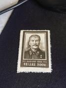 英国回流,保真《斯大林逝世一周年邮票》