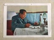 保真文革8开宣传画--毛主席在火车上   规格37x27