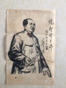 保真大文革--手绘宣传画底稿《炮打司令部》毛主席像--规格42.8X27.2,油光纸   保真