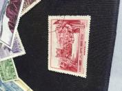 英国回流,《 康藏青藏公路-8分邮票》