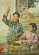 1965年 上海人民美术出版社出版 新华书店上海发行所发行 谢幕连作《造良种,夺高产》老宣传画一张  HXTX302517